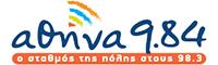 athina9-84_logo