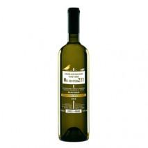 Βιολογικό λευκό κρασί Αμπελοτεμάχιο 211