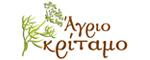 agrio-kritamo