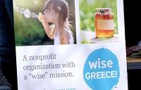 Wise Greece Κηφισιά