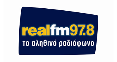<!--:EL-->H Wise Greece στον Real fm <!--:-->