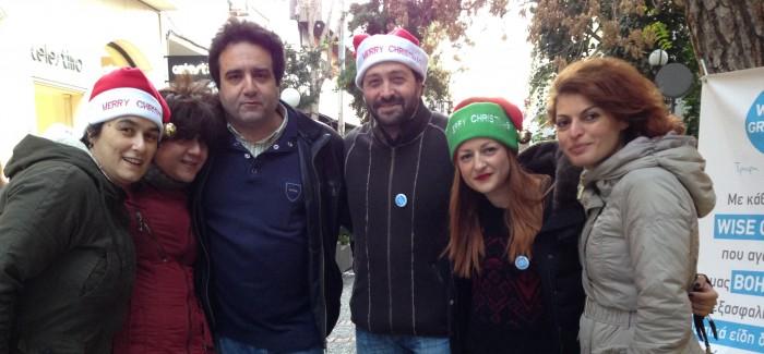 Χριστουγεννιάτικη γιορτή για την ενίσχυση του Κοινωνικού Παντοπωλείου Χαλανδρίου