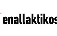 enallaktikos logo