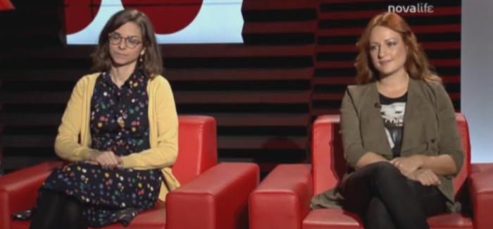 Συζήτηση για την Κοινωνική Επιχειρηματικότητα στο Λαμπατέρ
