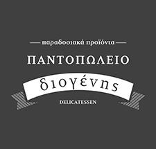 Diogenis_logo