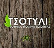 TSOTYLI