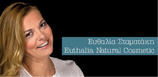 euthalia