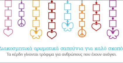 gouria_slideshow_banner