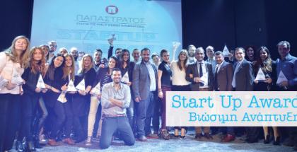 start up awards