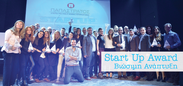 Start Up Award στη Wise Greece!