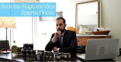 sparta goods