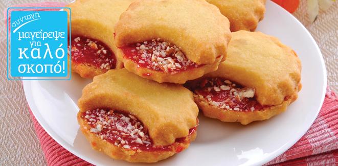 Συνταγή: Γεμιστά μπισκότα χωρίς ζάχαρη