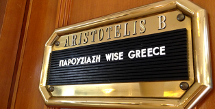 wise greece