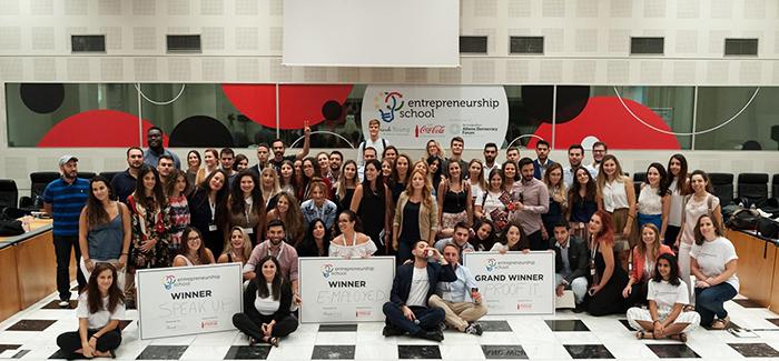 Entrepreneurship School Athens