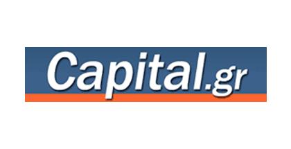 Αφιέρωμα στο Capital.gr