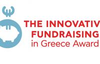 innovative fundraising award