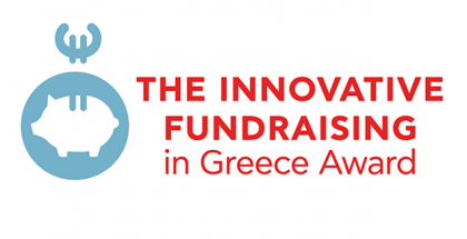 innovative fundraising award