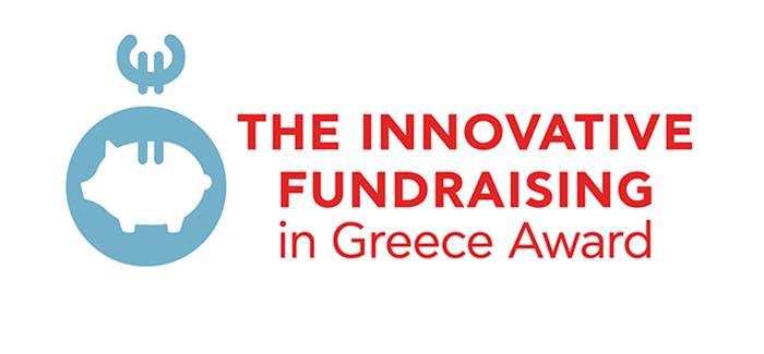 Στη Wise Greece το Innovative Fundraising Award!
