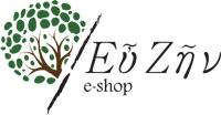 EY_ZHN_FINAL_LOGO