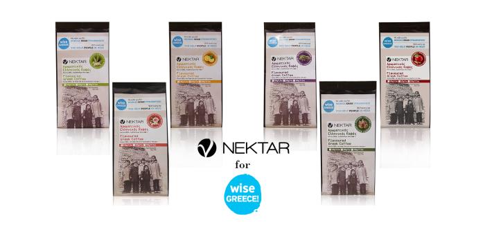 H Νέκταρ δημιουργεί για τη Wise Greece!