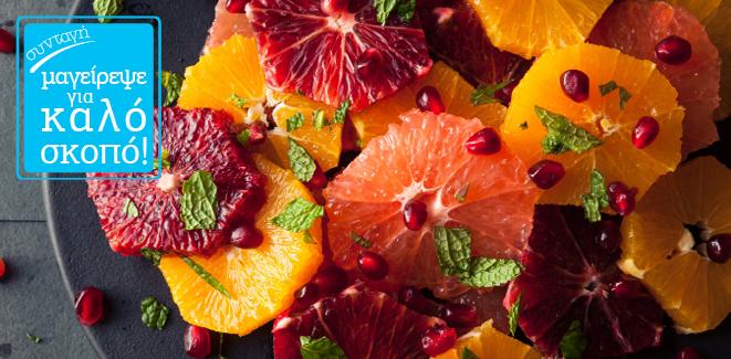 φρουτοσαλάτα-πορτοκάλι