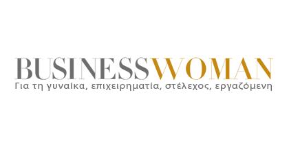 Αφιέρωμα στο Business Woman