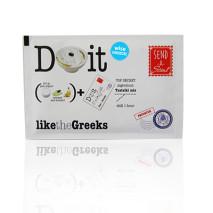 Do it like the Greeks Tζατζίκι mix