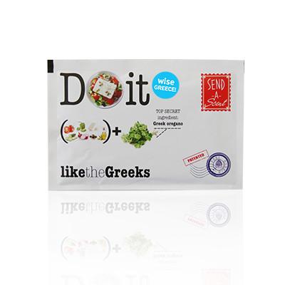 Do it like the Greeks Ρίγανη