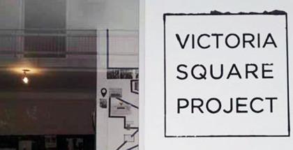news-victoria-square-project