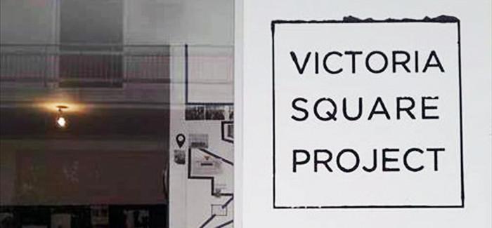 Παρουσίαση στο Victoria Square Project