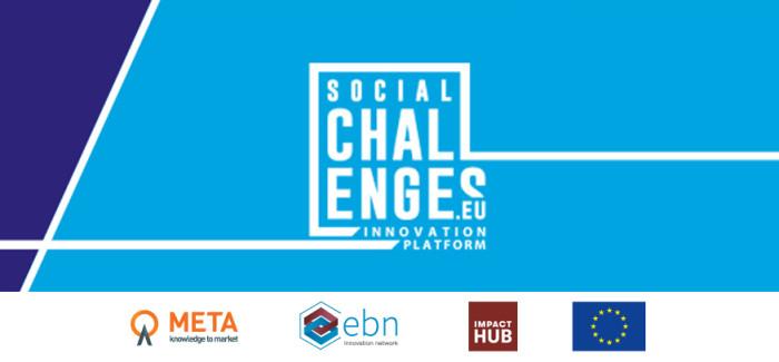 Ευρωπαϊκό Βραβείο Social Challenges