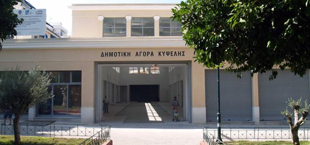 Η Wise Greece στη Δημοτική Αγορά Κυψέλης