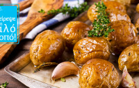 baked-potatoes-gr