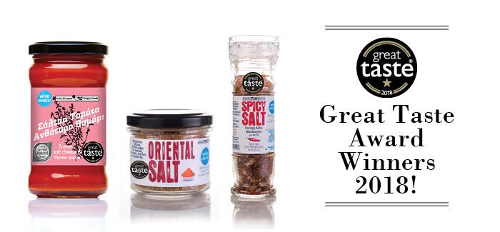 Τρία νέα Great Taste Award για τα προϊόντα μας!