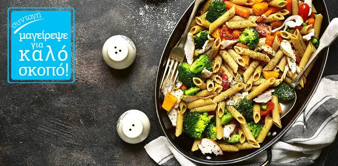 Συνταγή: Πένες με μαριναρισμένα λαχανικά και γαλοπούλα