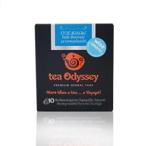 Tea Odyssey Poseidon