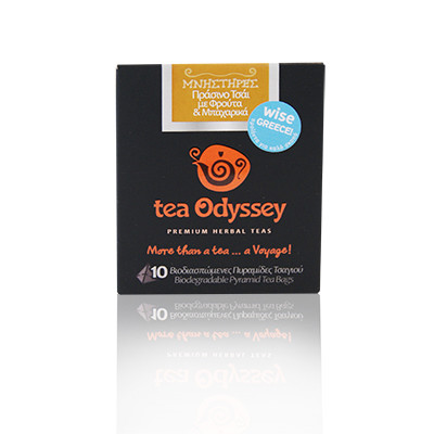 Tea Odyssey Suitors