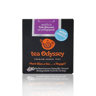 Tea Odyssey Athena