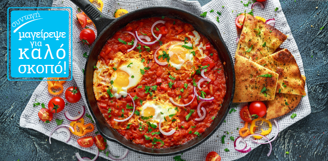 Spicy brunch with eggs