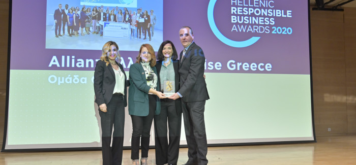 Hellenic Responsible Business Awards 2020