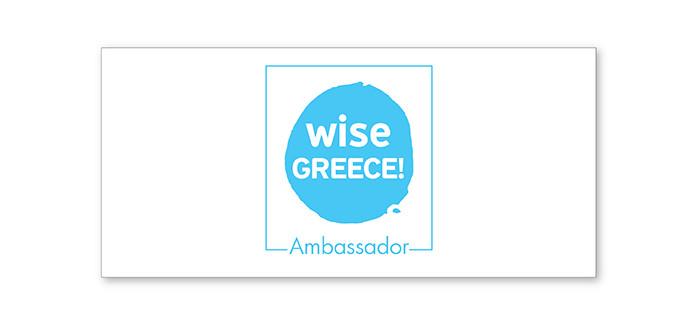 H Άννα Πούλου Ambassador της Wise Greece