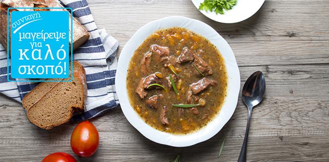 Συνταγή: Χορταστική κρεατόσουπα