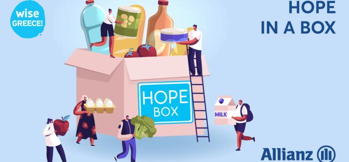 H Allianz στηρίζει τη δράση Hope Boxes