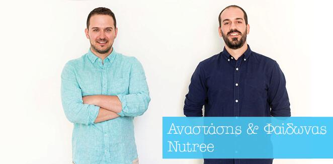 NUTREE1