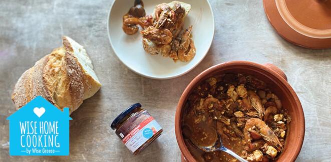 Wise Home Cooking: Γαρίδες με μανιτάρια σαγανάκι στο πήλινο