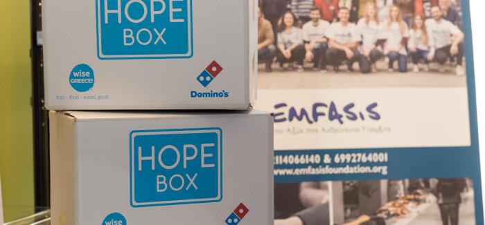 2,5 τόνοι τρόφιμα στο Emfasis Foundation