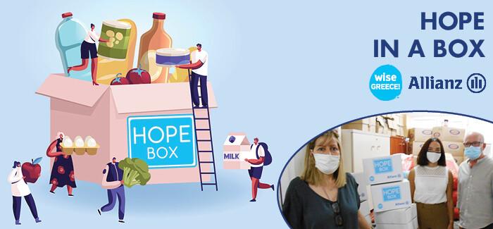 100 Hope Boxes έφτασαν στο Χατζηκυριάκειο Ίδρυμα