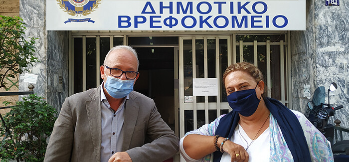 Τρόφιμα πρώτης ανάγκης στο Δημοτικό Βρεφοκομείο Αθηνών