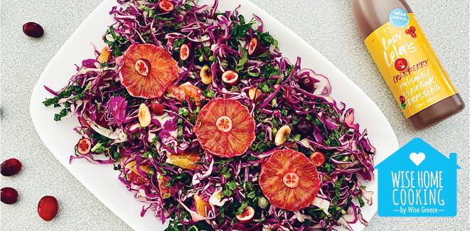 Wise Home Cooking: Σαλάτα με κόκκινο λάχανο, Κέιλ, Σανγκουϊνια και Cranberries