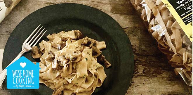 Wise Home Cooking: Ταλιατέλες με μανιτάρια και λάδι μαύρης τρούφας